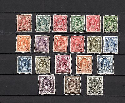 Transjordan - King Defenitive Set With Extra Stamps Used - Hcv Lot (Jor -005)
