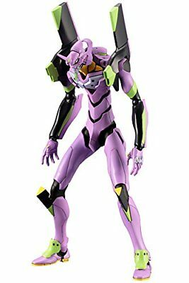 Neon Genesis Evangelion first unit TV Ver. Height approx 190mm NON scale color-