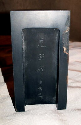 Rare :: Antique Chinese Inkstone
