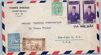 GOLDPATH: Syria cover, 1940-60, To NYC USA, CBHW_05_03