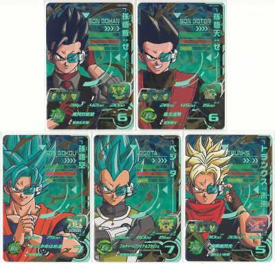 Super Dragon Ball Heroes SCP 5 Card Complete Set UM5-SCP SDBH DBH Japanese UM