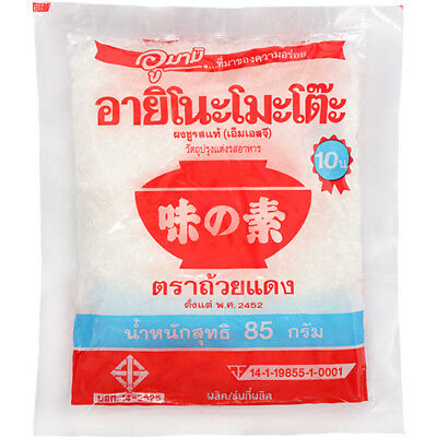 2 AJINOMOTO (MSG) Monosodium Glutamate Cooking Powder Umami Delicious 250g