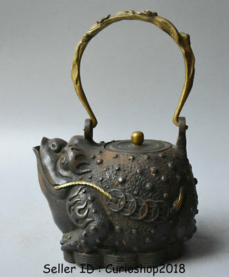 "9.2"" Marked Old Japan Iron Dynasty Golden Toad Spittor Portable Wine Pot Teapot"
