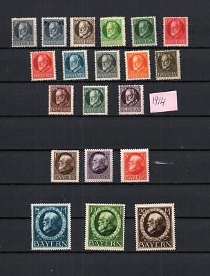 Germany  Bayern -  Complete Set Of Old Perforated Stamps Mh Lot ( Bay 13)