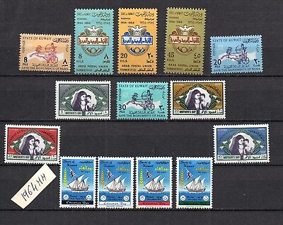 Kuwait Collection Complete Set Of Commemorative Modern Stamp Lot ( Kuw 1002)