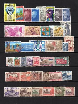 Tunisa Tunisie - Africa - Collection Of Postally Used Of Stamps Lot (Tuni 92)