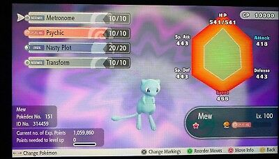 Ultra Rare Shiny Mew 6IV Pokeball Plus - Pokemon Let's Go Pikachu Eevee Cheapest