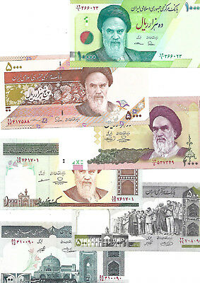 SET LOT 6 Nots  UNC. Uncirculated.Rial PAPER MONEY BANKNOTE Middle East