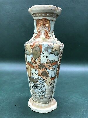 Antique Kutani Meiji ? Satsuma Japanese Signed Miniature Small Vase w/ Figures