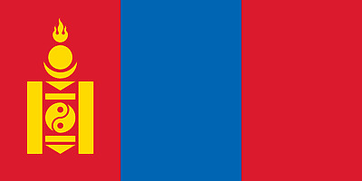 Learn To Speak Mongolian - Complete Language Training Courses on MP3 and CDs