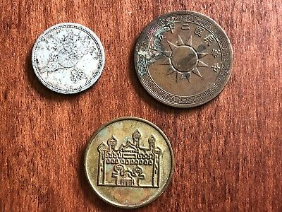 Lot of 3 Asian Coins Copper Sun/Gold-tone Castle/Silver-tone Eagle Unkn Yr Denom