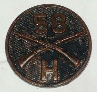 WWI US Type I Collar Disk  58 / H    58th Infantry, Company H, 4th Division