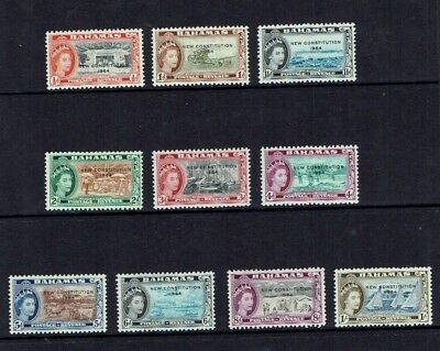 Bahamas: 1964 Self-Government overprints,  short set to 1/-, Mint