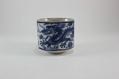Old Asian Japan Blue White Dragons Jar Bowl Cup Seiryu Toscany Coll Signed