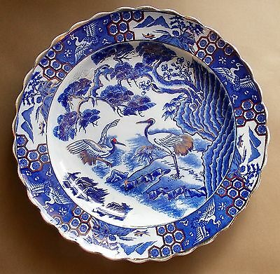 *Vintage Japanese Blue & White 40cm Wide Display Plate- Some Flaws