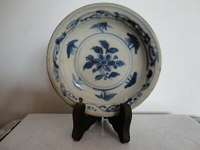 Authentic Small Chinese Ming dynasty blue and white plate 7, 16th C