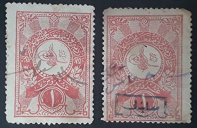 RARE 1912-1913  Turkey pair of  1P red Hedjaz Railway revenue stamps Used