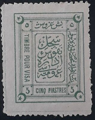 RARE c.1900 Turkey 5 Piastres green Visa revenue stamp Mint