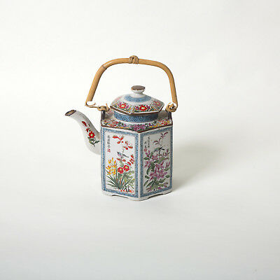 Chinese Japanese Red Blue White Teapot Bamboo Handle Vintage Porcelain Asian