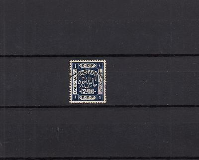 PALESTINE 1920 FISCALS Ovpt. OPDA in GOLD - Used stamp LOT ( JOR 521)