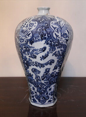 Chinese Antique Yuan Blue and White Dragon and Phoenix Large Meiping