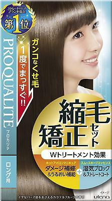 Utena PROQUALITE EX Straight Perm for Long Hair Japan Import free ship