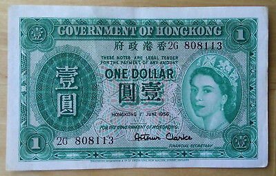 GOVERNMENT-of-HONG-KONG-ONE-DOLLAR-1956-Banknote Queen Elizabeth