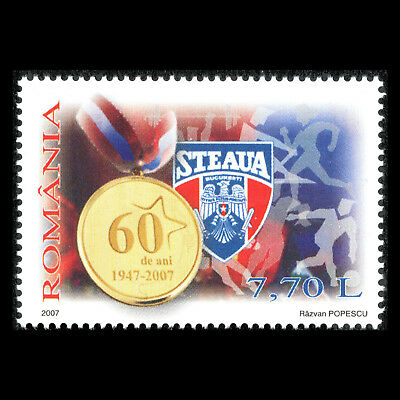 Romania 2007 - 60th Anniversary of the Steaua SC Sports - SC 4958 MNH