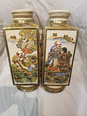 Antique Vintage Pair Of Chinese Vases