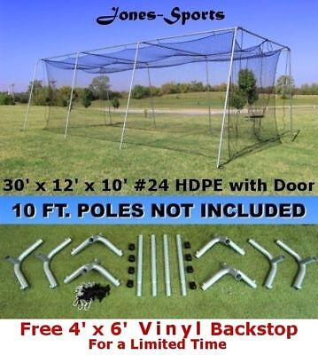 Batting Cage Net 10' x 12' x 30' #24-42PLY w/ Door & Frame Baseball Softball
