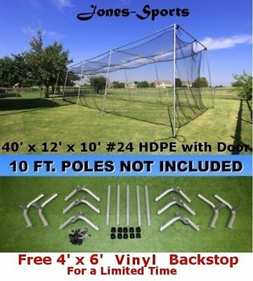 Batting Cage Net 10' x 12' x 40' #24 (42PLY) w/ Door & Frame Baseball Softball