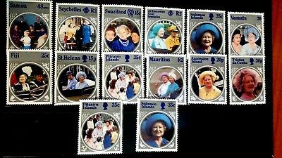 BRITISH COMMONWELTH stamps MNH Lot of 14 4 photos 1122181