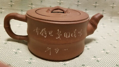 Antique Chinese Yixing Zisha Clay Teapot With Bamboo Motif And Inscriptions