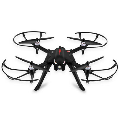 MJX B3 2.4G 4CH 6-Axis RC Quadcopter Brushless Motor Drone Camera Support Model