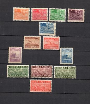 China - Taiwan  Complete Sets Of Classic Mh Stamps Ships  Lot ( China 7)