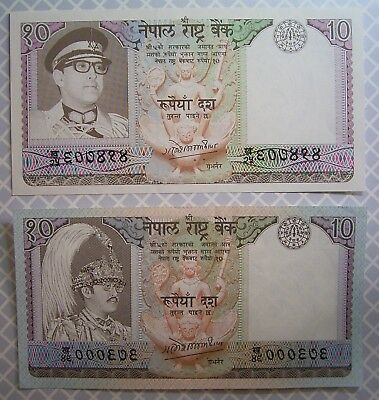 Thailand - 2x 10 Rupee Bank Notes...Good used notes, nearly UNC