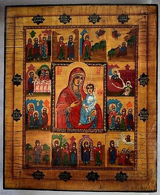 Russian Orthodox Icon - Great Feasts of the Orthodox Church.