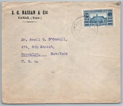 GOLDPATH: Syria cover, 1935, To Brooklyn NY USA, CBHW_05_02