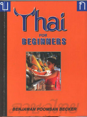 Learn to speak the Thai language; training Pack. Books, audio, tests and more...