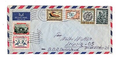 Afghanistan Asia Used Cover To Germany- Franking Stamps Lot (Af 24)