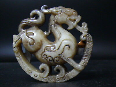 "(aV320) Tibet : Beautiful  Hand Carved Stone Amulet Pendant ""ancient style"""