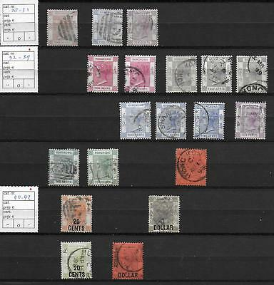 Hong Kong stamps Collection of 17 CLASSIC stamps HIGH VALUE!