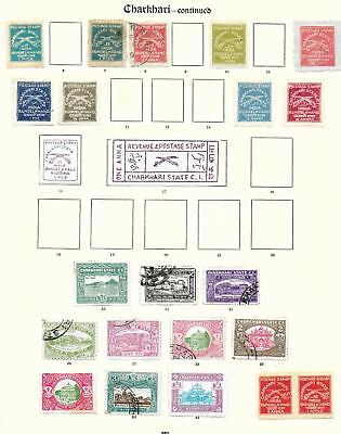 Indian States stamps Collection of 23 CLASSIC stamps HIGH VALUE!