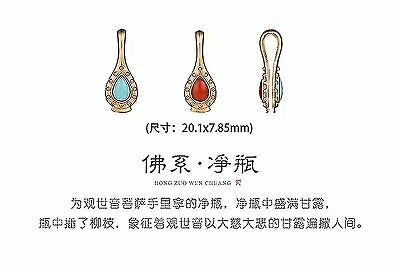 Original Chinese style South Red Turquoise Woman Ruyi Accessories Handmade Gift