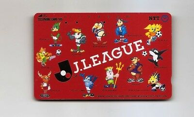 PHONECARD - JAPAN NTT J League Mascots 1994 USED - NO VALUE