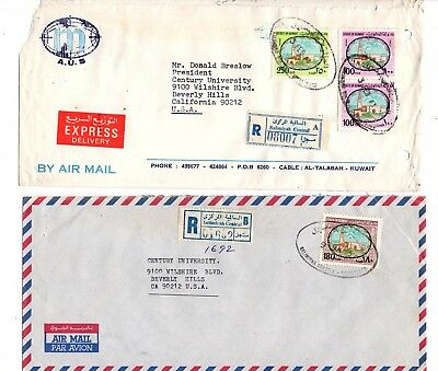 Kuwait 4 Postally Used Registered Covers To Usa See Scans Lot (Kua 011)