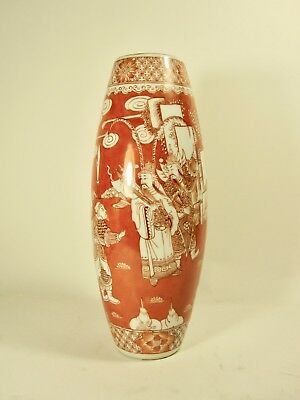 RARE IRON RED painting Chinese porcelain vase Fine late 19TH PERFECT plate bowl
