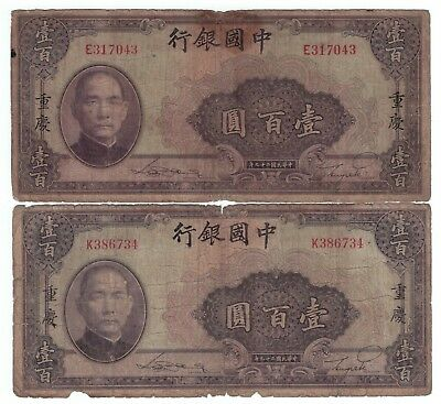 2x Different Types Bank of China $100 - Chungking - Scarce