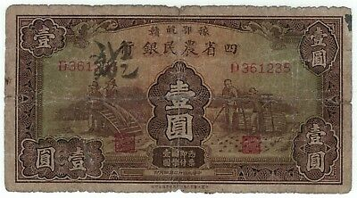 # A87a 1933 Agricultural Bank of the Four Provinces China $1 - VERY RARE