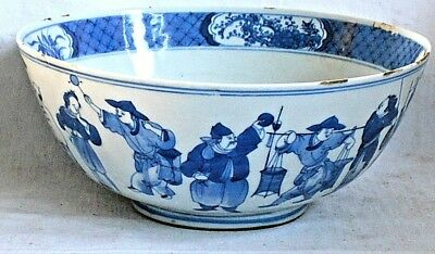 Qing Dynasty Chinese Blue And White Bowl With Many Figures